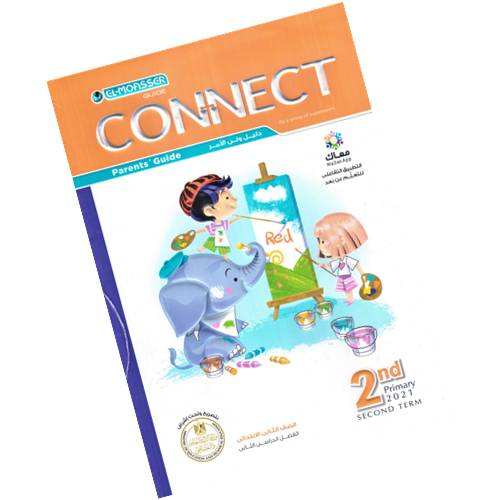 el moasser connect primary 2